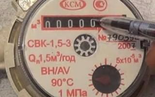 Как передать показания счетчиков горячей и холодной воды в Москве